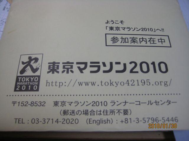 IMG_246401.jpg